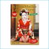 メデシナ製薬  舞妓クリームシチュー / Maiko Cream Stew <5個セット>
