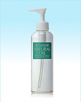 スハダコスメチックス  ラヴィソワール ナチュラルオイル / Raviesoir Natural Oil