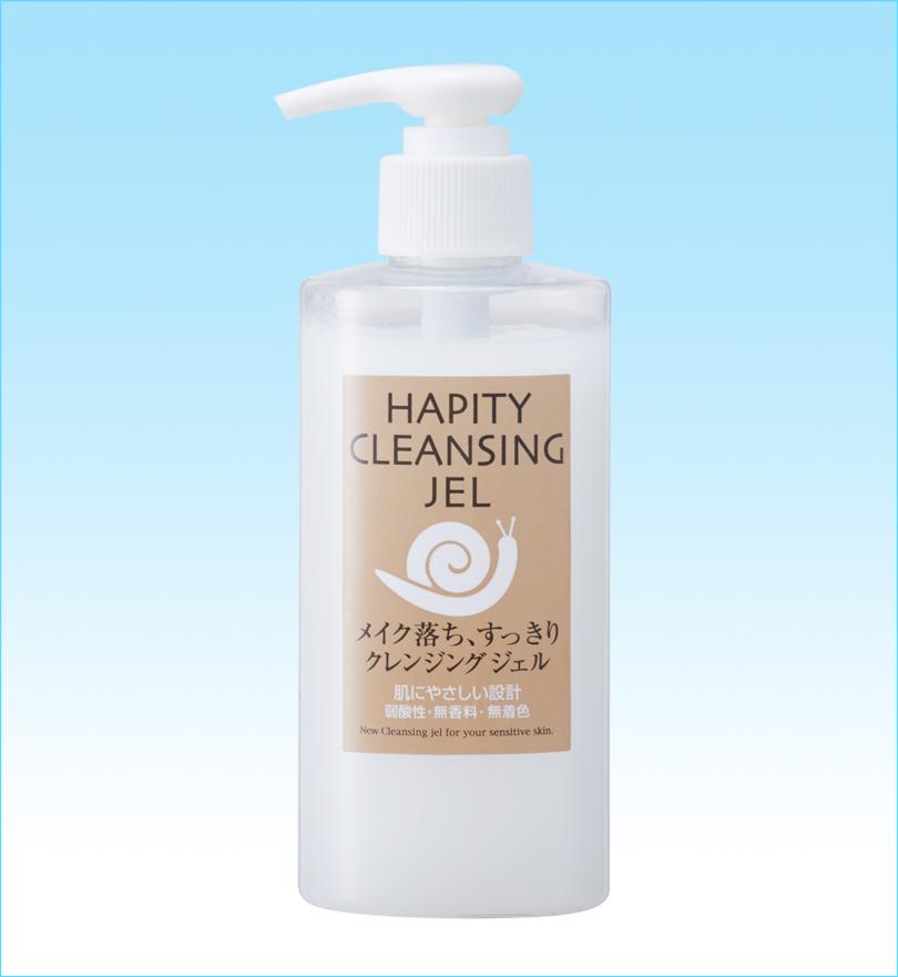 ハピティ  ハピティ クレンジング ジェル / Hapity Cleansing Jel